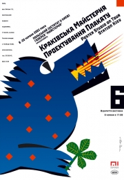 2003, Poster Studio exhibition in Kiev