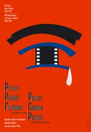 1996, Polish Cinema Poster, Warsaw