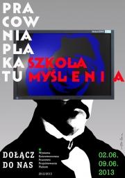 2013, Annual Poster Studio Exhibition