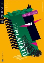 2006, Great Poster Studio exhibition