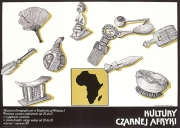 1984, Cultures of Africa