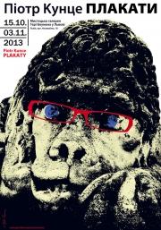 2013, Piotr Kunce Posters in Lvov b