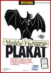 1999, Poster Studio Exhibition in Theater School Krakow