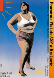 1989, Poster Studio Exhibition at FAMA Festival
