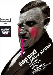 2001, Poster Studio Exhibition in Banska Bystrica b