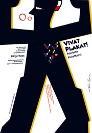 2008, Poster Studio Exhibition in Unterschleissheim