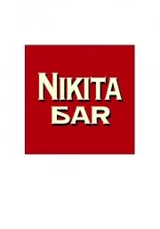 2006, Nikita Bar