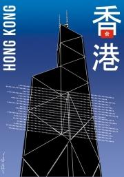 2018 Hong Kong 1