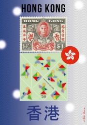 2018 Hong Kong 4