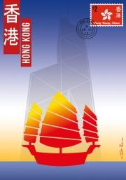 2018 Hong Kong 2