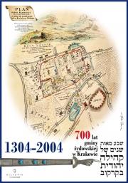 2004, 700 Years of Jewish Community