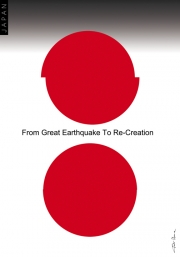2011, From Great Earthquace to Re-creation