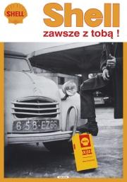 1973, Shell - oil avertising