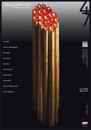 2009, 47 ronins, Edo