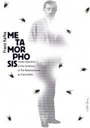 2015, Metamorphosis by F.Kafka (2)